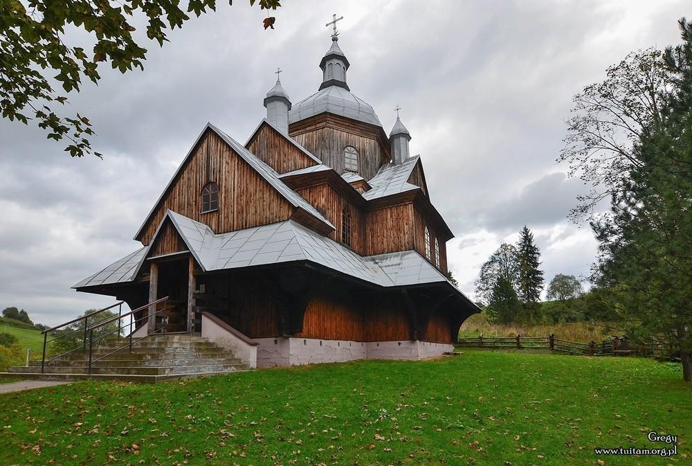 Hoszów cerkiew